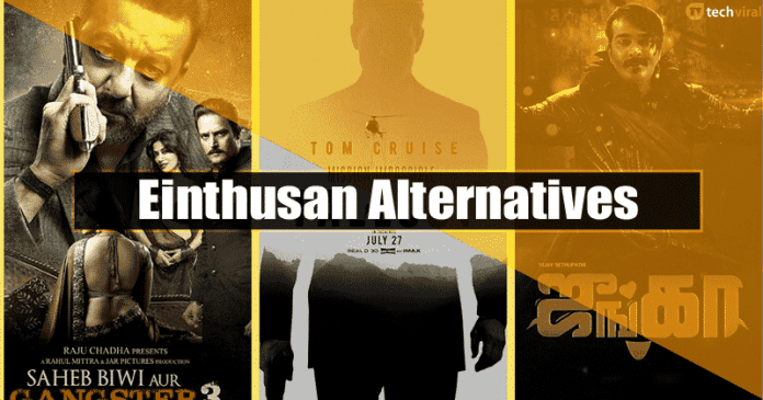 10 Best Einthusan Alternatives in 2020 To Watch Movies & TV Shows