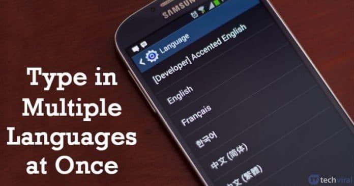كيفية الكتابة بلغات متعددة في آن واحد على الروبوت