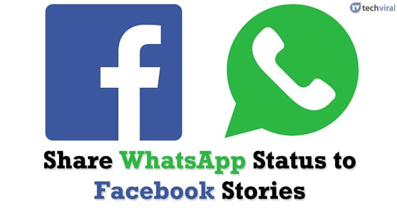 كيفية مشاركة وضع WhatsApp Facebook قصص