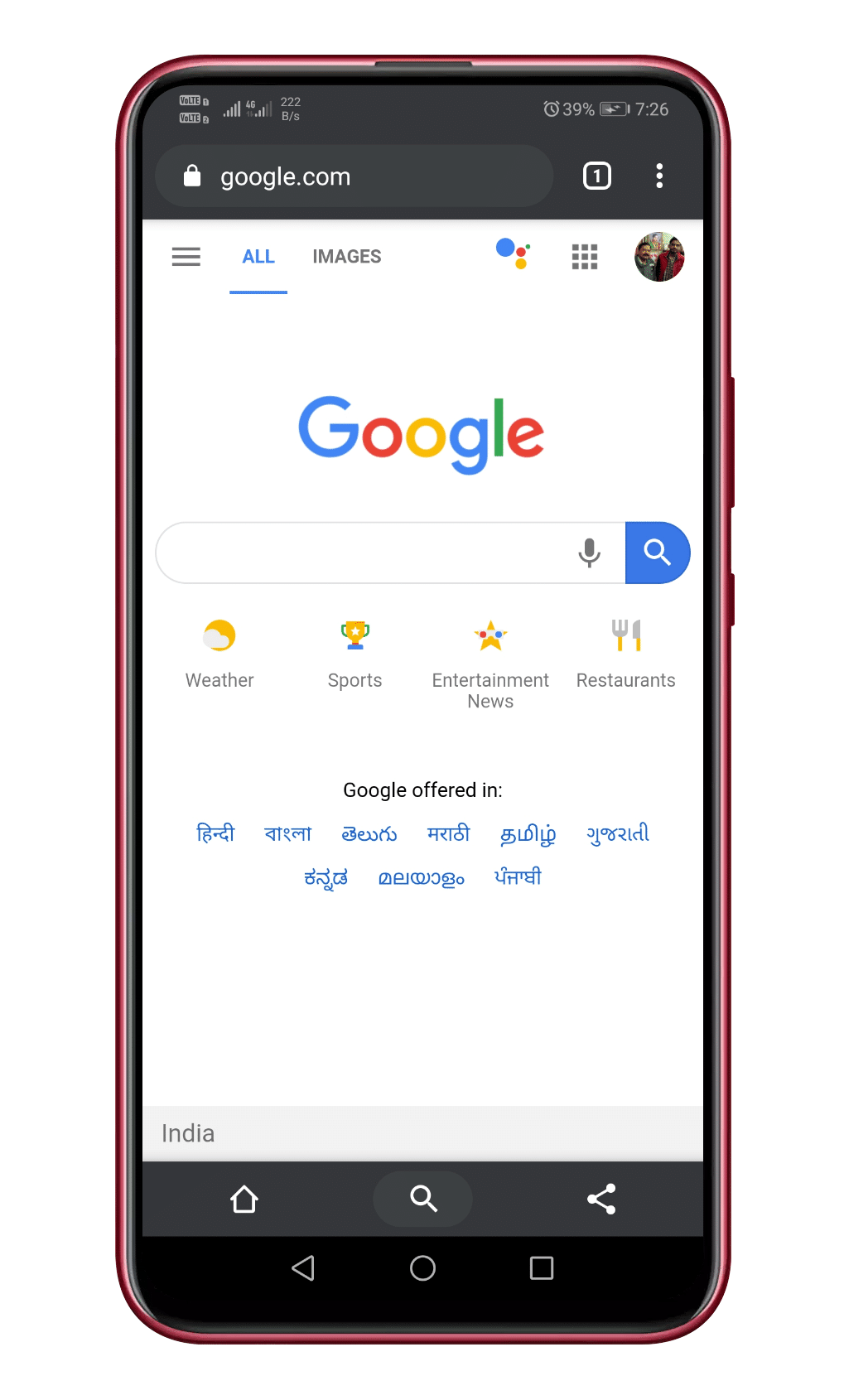 Deschideți browserul Chrome Chrome