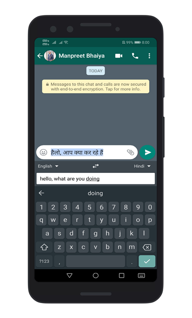 Text translation in real time