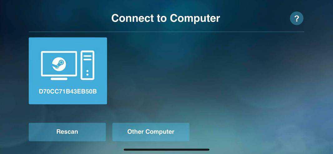 Conectarse a una computadora