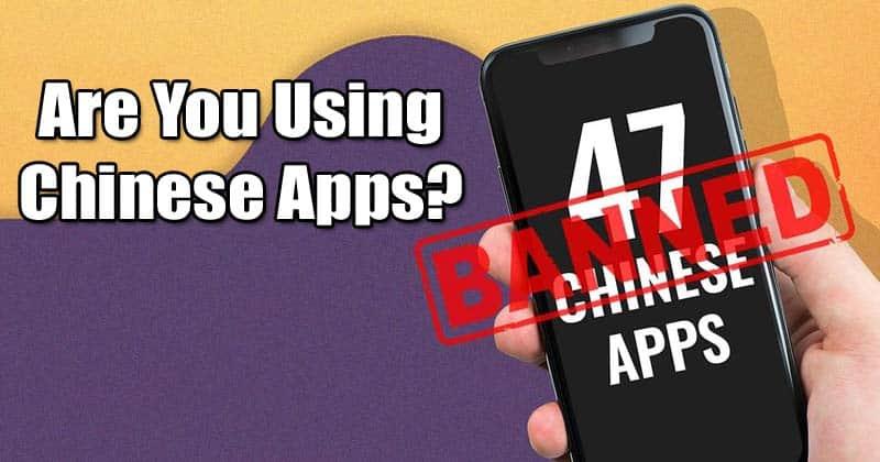 إليك كيفية التحقق مما إذا كان التطبيق صينيًا على Android