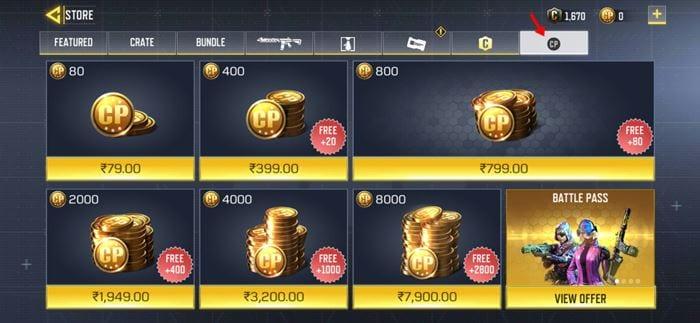 Purchase premium skins