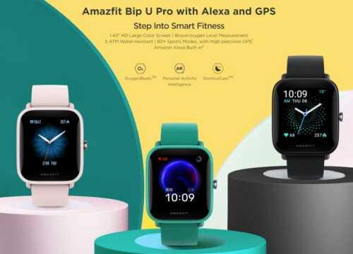 Amazfit Bip U Pro With In-Built Alexa & GPS to Launch Next Week in India