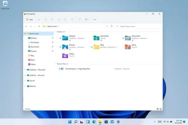 File Explorer of Windows 11