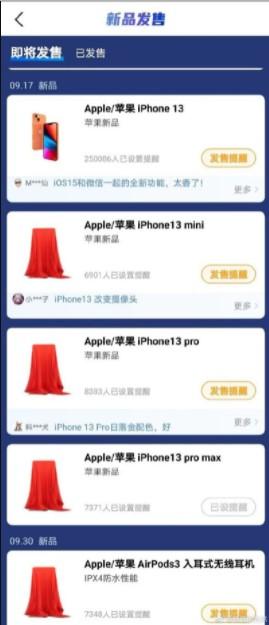 iPhone 13 series leaked