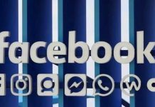Facebook to change its company's name
