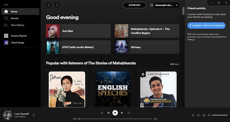 Spotify desktop version